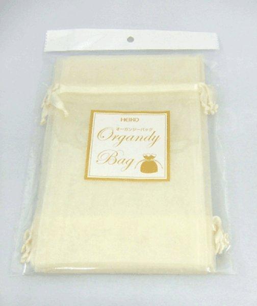 画像1: オーガンジーバッグ(オーガンジー袋・巾着袋)【L】アイボリー 1束10枚入 (1)